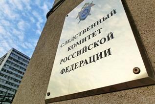 Госдума расширит полномочия Следственного комитета в части судебной экспертизы