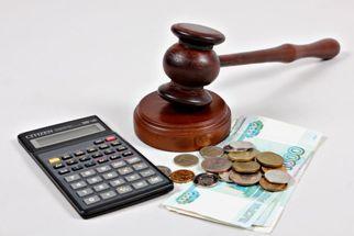 В России могут установить систему компенсаций за незаконное уголовное преследование