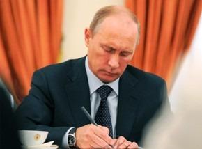 Путин ужесточил наказание за совершение ДТП в нетрезвом виде