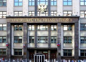 Госдума не поддержала взыскание расходов на адвокатов с осужденных