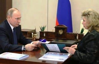 Москалькова заявила Путину о необходимости ограничения сроков содержания в СИЗО
