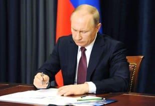 Путин повысил зарплаты судьям для «обеспечения независимого осуществления правосудия»