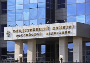 Госдума одобрила расширение полномочий Следственного комитета