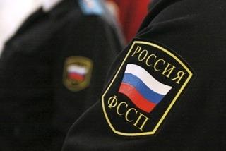 Россияне смогут онлайн наблюдать за этапами исполнительных производств
