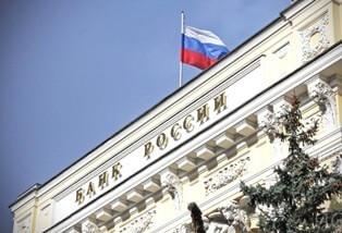 ЦБ объяснил, почему нельзя переносить судебные споры в Россию