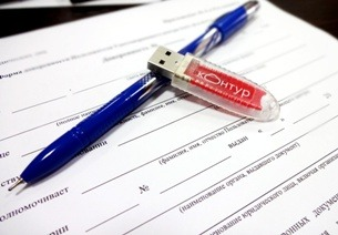 Как электронная подпись защитит собственников от хищений квартир