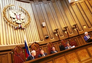 Пленум Верховного суда уточнил, как будут работать новые суды в «переходный период»