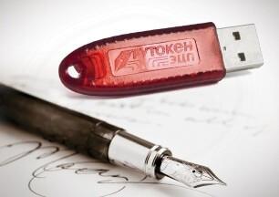 Как индивидуальному предпринимателю получить электронную цифровую подпись?