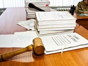 Дела между судьями стали распределять по-новому