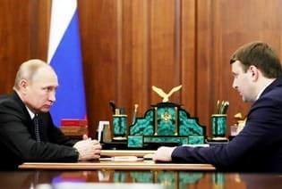Орешкин сообщил Путину о недоверии бизнесменов к судам