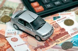 Как снизить транспортный налог и платить меньше