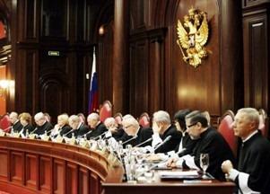 Конституционный суд разрешил изъятие имущества у родных и друзей коррупционеров