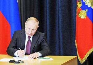 Путин подписал закон о компенсации при банкротстве застройщика