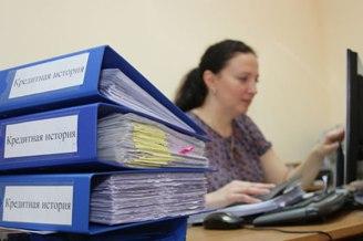 Минюст расширит доступ приставов к кредитным историям и звонкам россиян