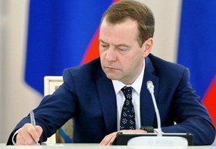 Медведев подписал постановление о запрете посуточной аренды жилья