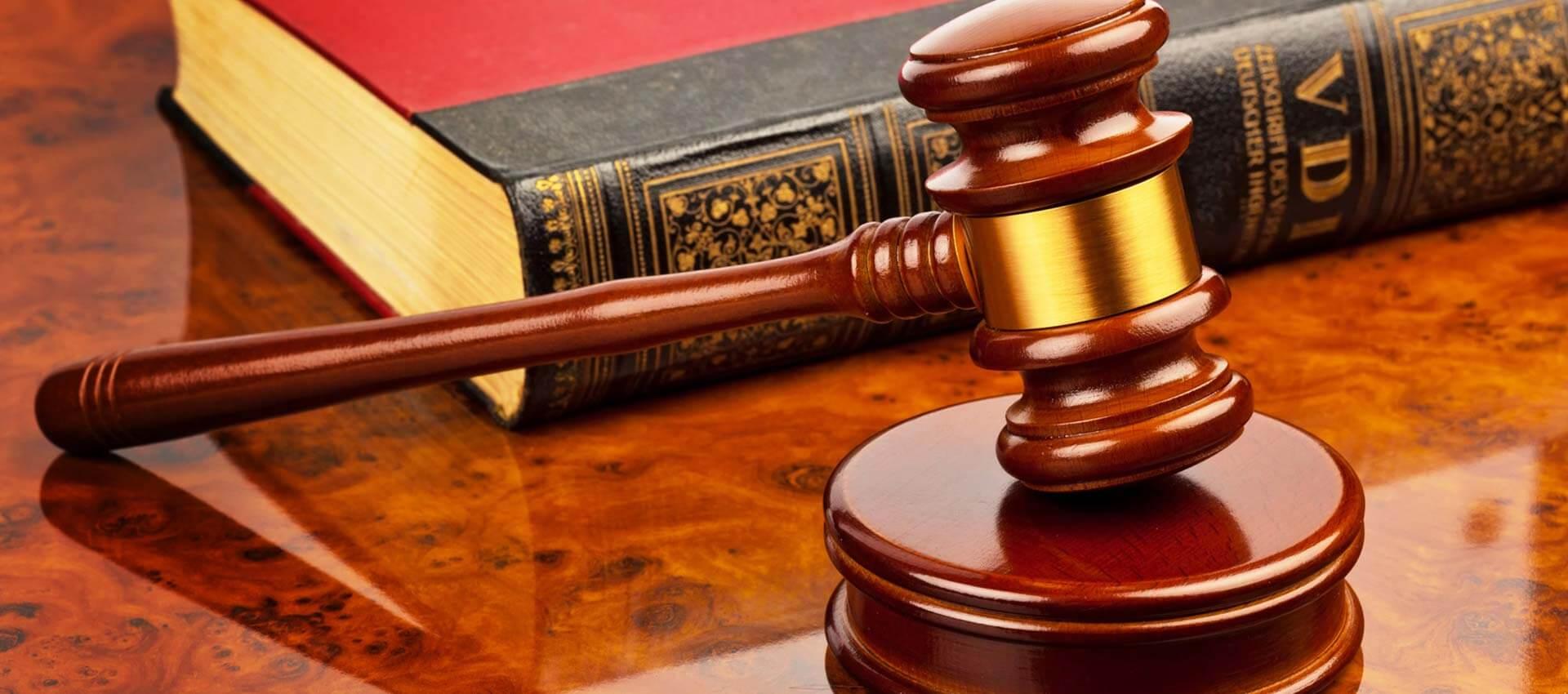 судебная практика по гражданским