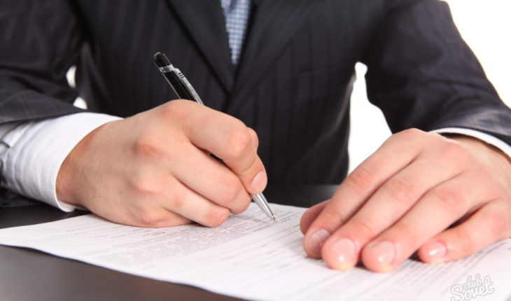 подать заявление на включение в реестр требований кредиторов