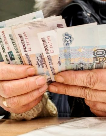 В России предлагают ввести «новогодний капитал»