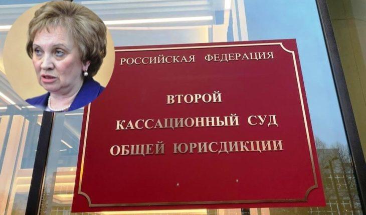 Кассационный суд вынес частное определение в адрес главы Мосгорсуда