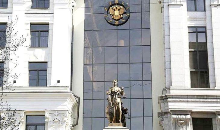 Верховный суд расширяет понятие взятки