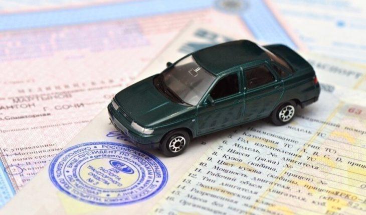 Когда право собственности на транспортное средство не будет зависеть от регистрации: судебная практика