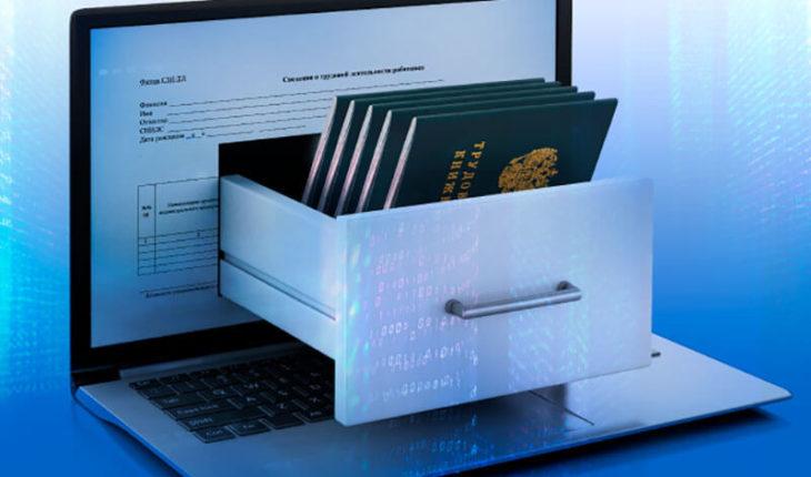 Что нужно знать об электронных трудовых книжках?