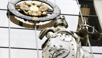 Верховный суд предлагает ограничить срок подачи кассационной жалобы