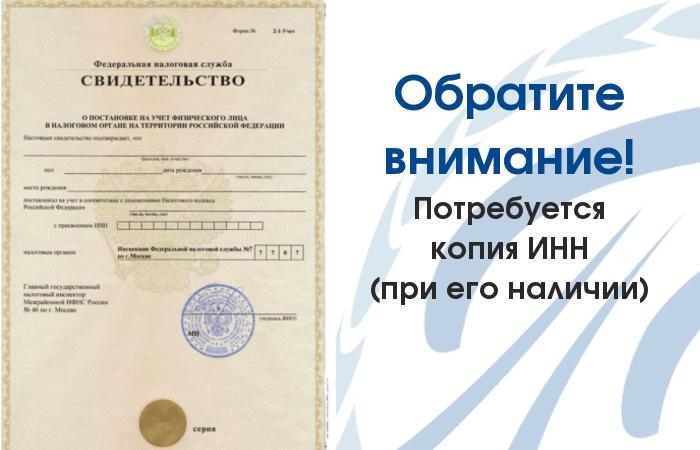 документы для упрощенного банкротства граждан