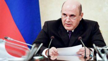 Михаил Мишустин рассказал, что имеет право составлять протоколы о нарушении режима самоизоляции