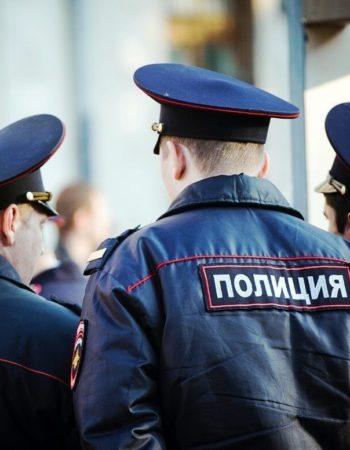 права полиции