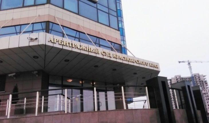 Арбитражный суд Красноярского края признал пандемию коронавируса форс-мажором