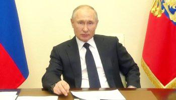 Владимир Путин: помощь малому и сраднему бизнесу в связи с коронавирусом