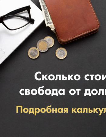 цена стоимость банкротства
