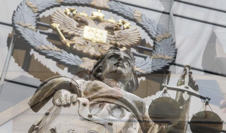 Кассационная жалоба в Верховный суд: как составить. Сроки, требования, документы