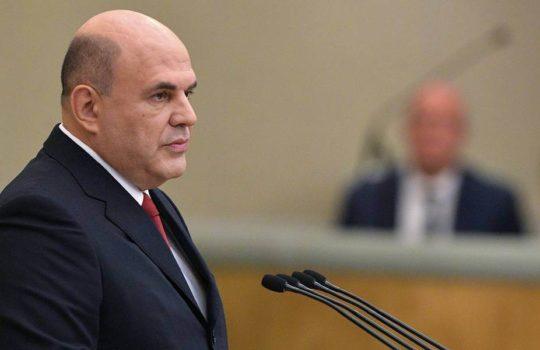 Отказ от ЕНВД объявил Михаил Мишустин