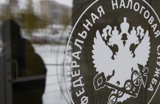 Обжалование решения налоговой инспекции в суде