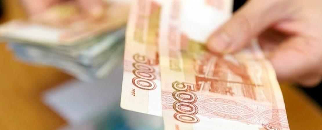 выплата 10000