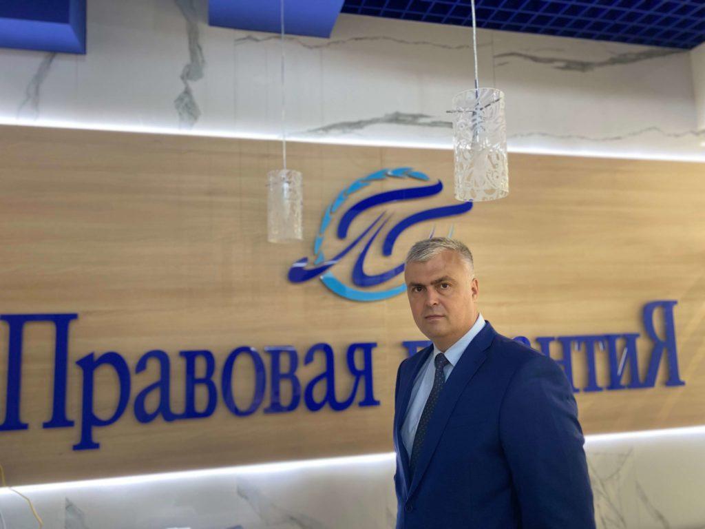 """Балдин Д.А., Директор Адвокатского бюро """"Правовая гарантиЯ"""""""