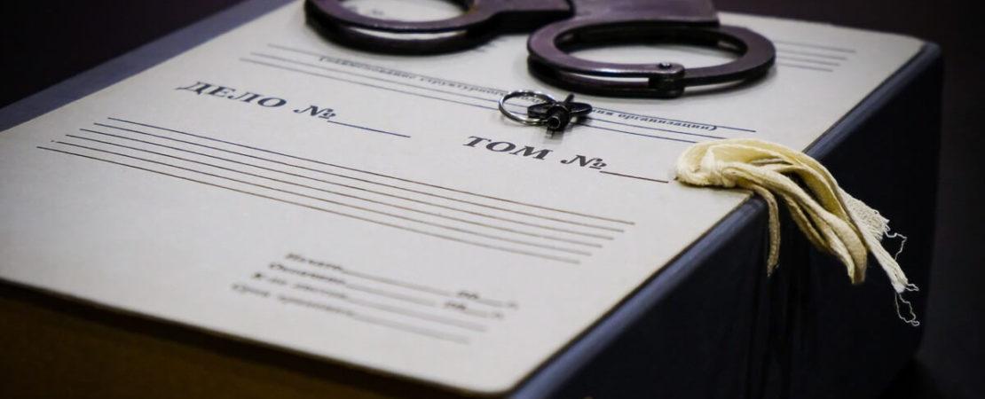 Об усилении прокурорского надзора и ведомственного контроля