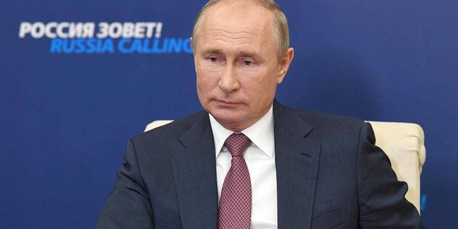 12-й ежегодный инвестиционный форум ВТБ Капитал «Россия Зовёт!»