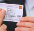 Электронный паспорт: что это и когда ожидать?