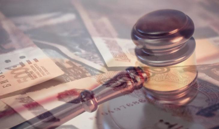 порядок возмещения судебных расходов