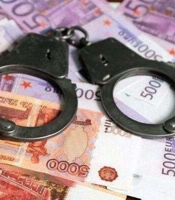 Судебная практика: ВС РФ напомнил, что можно считать отмыванием денежных средств