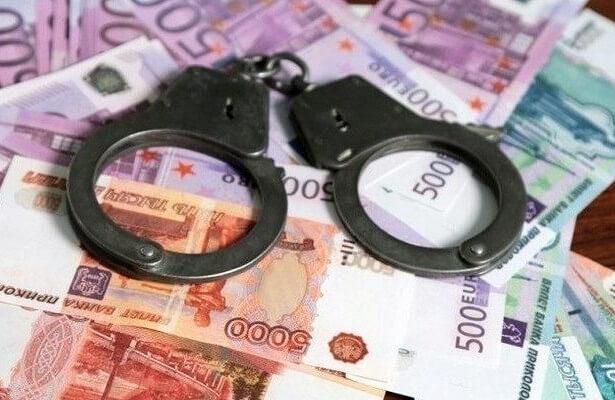 ВС РФ напомнил, что можно считать отмыванием денежных средств
