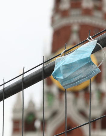 КС РФ изучил запрет на передвижение во время пандемии
