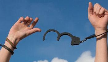 Путь к гуманизации и широкая амнистия