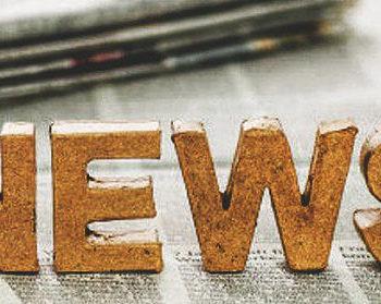 Сводка новостей за неделю