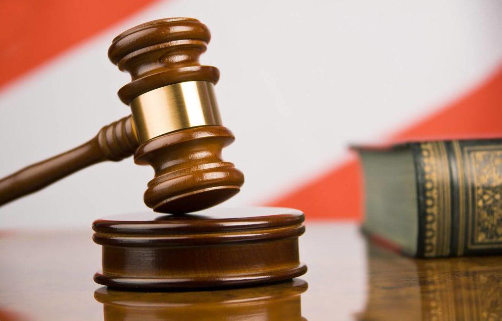 арбитражный суд упрощенный суд