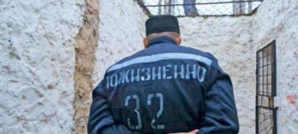 Возвращение на Родину: ВС разрешил перевод заключённого ближе к дому