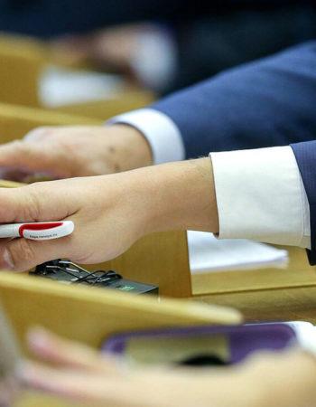Задержание и земельный участок: законопроекты о компенсациях, документ